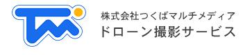 茨城県つくば市のつくばマルチメディアタイトルロゴ