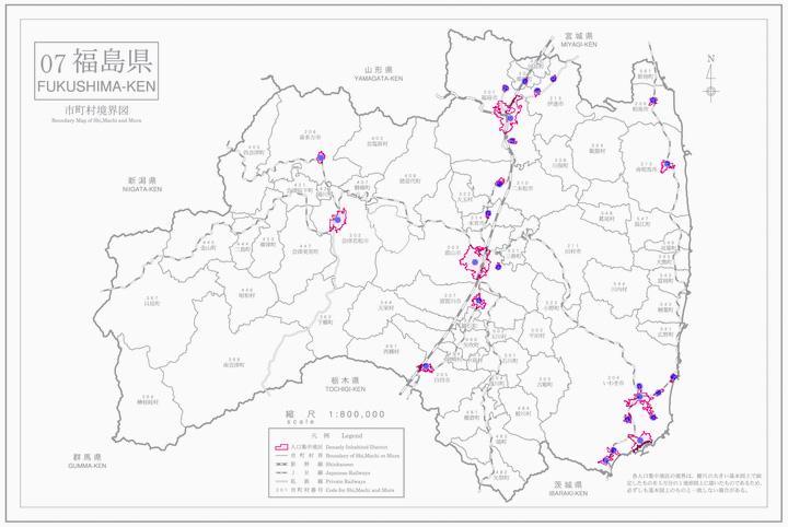 福島県人口集中地区境界図