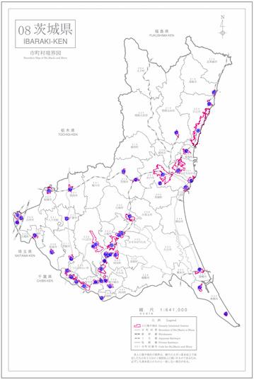 茨城県人口集中地区境界図